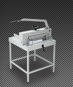 Гильотина для бумаги офисная Ideal 4705