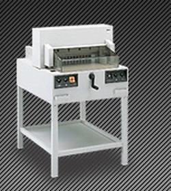 Гильотина для бумаги офисная Ideal 4850-95